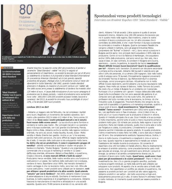 capitalBG02-06-2014B